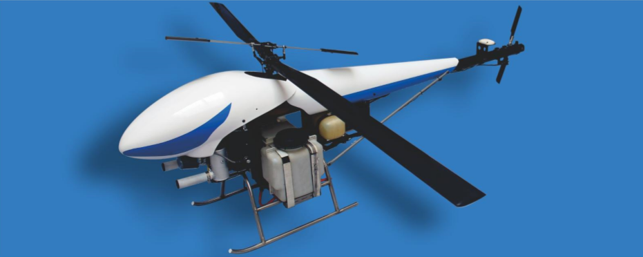 Unmanned Helicopter Mapping UAV drone XBH35 Series