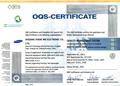 ISO16949:2002 Quality Management System