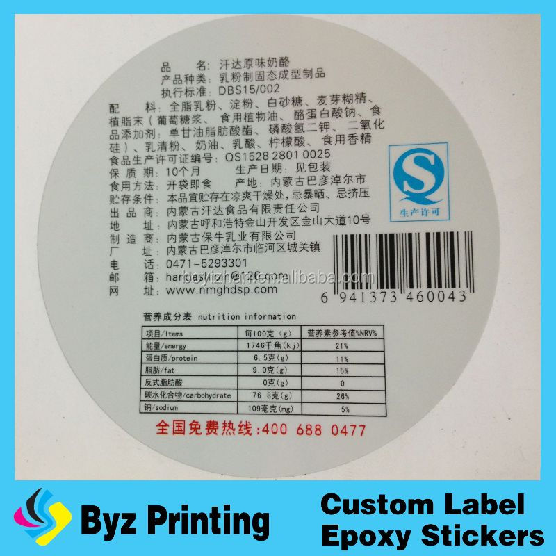 Paper printing label sticker in johor paper printing label sticker in johor suppliers and manufacturers at alibaba com