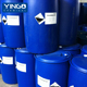 C5H8O2 glutaraldehyde 50% for oilfield systems sterilization use