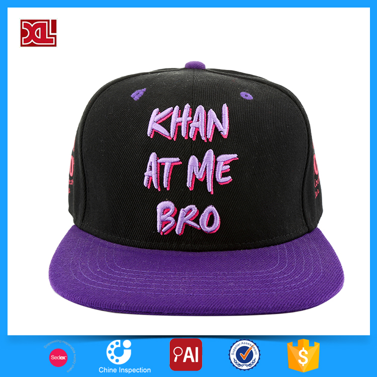 Wholesale New Stylish OEM Design free fabric hat patterns snapback hat for sale
