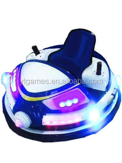hot sale laser bumper car for children/electric amusement kids battery bumper car operated coin game machine