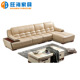 Leather sofa American style Living room furniture Monde Color 1603