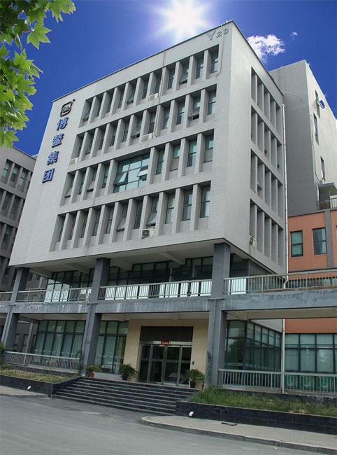 boao-office-in-zhengzhou.jpg