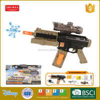 Kids Toys Funny Action Electric Water Bullet Gun Cheap And Safe ...