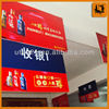 competitive price printing materials flex banner pvc foam board production line with low price