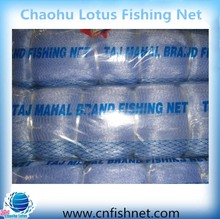machine for fishing net manufacture in chaohu