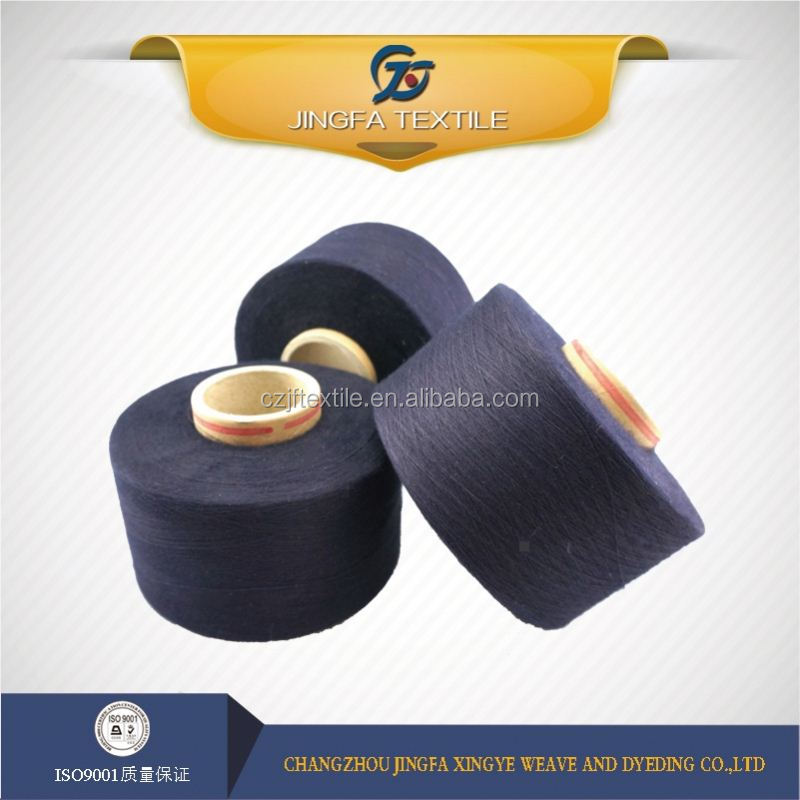 16s indigo dyed bamboo spun yarn for knitted denim