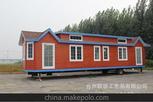 adapted small family to live container house