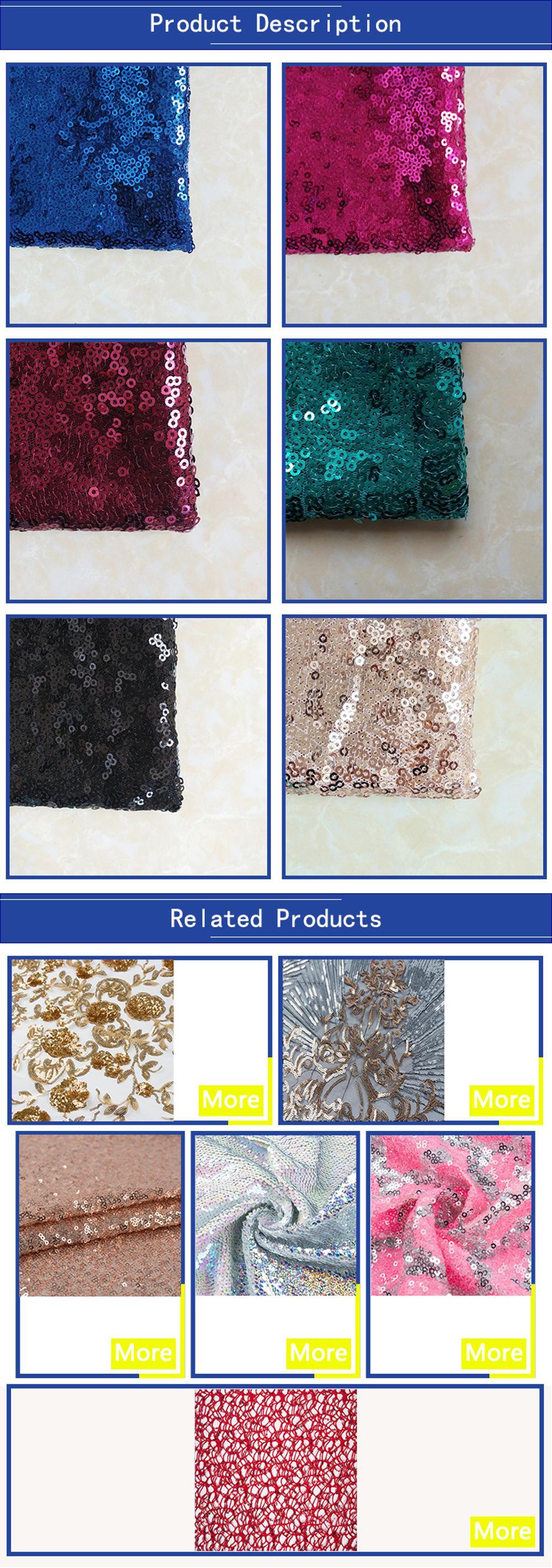 โดยตรงขาย 3mm Glitter ต่างๆที่กำหนดเองออกแบบเลื่อมผ้าตาข่าย Tulle ผ้าดีราคา