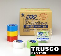 TRUSCO TERAOKA Adhesive tape, sockets and ratchets, and other working tools available