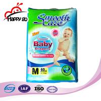 hot selling diapers with free sample from china