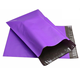 Printed Small Purple poly mailers shipping envelopes bags