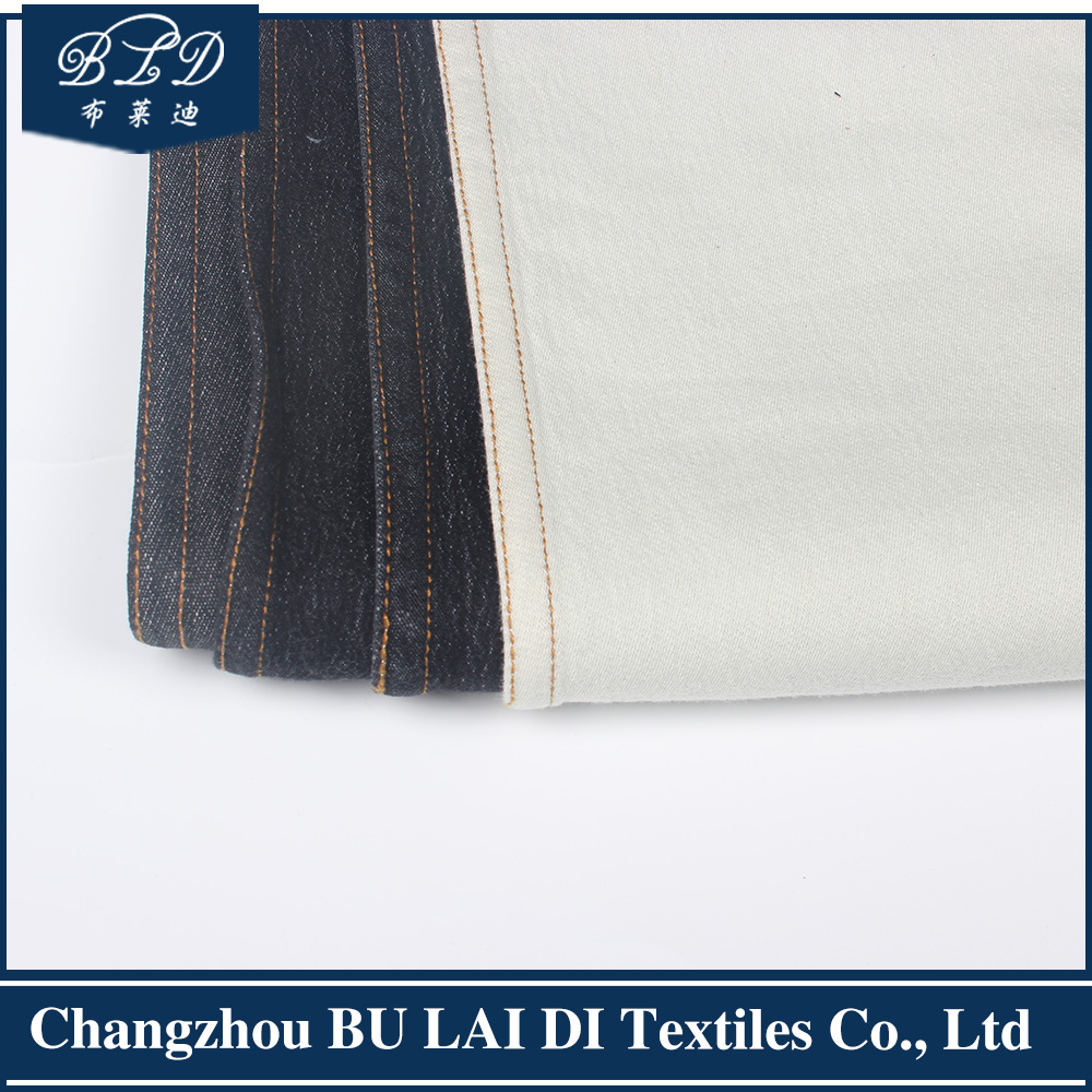 RS21*RS21+150D/40D Knitted Black Denim Fabric