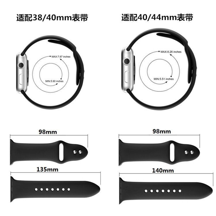 Soft Silicone Replacement Sports Band for Apple Watch Band 38mm 42mm