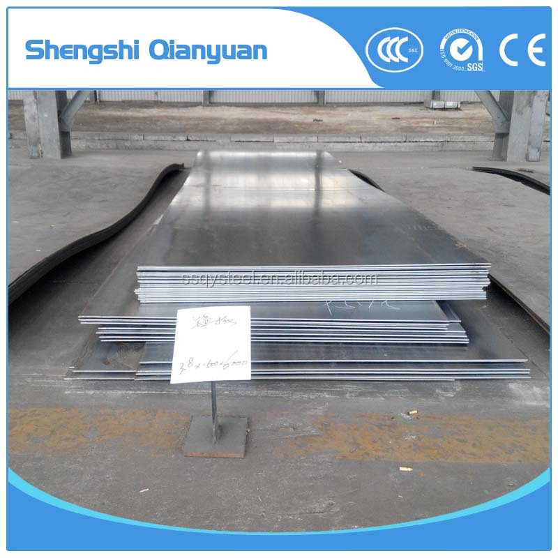 Hot Rolled Steel Plate ms plate High Quality steel plate