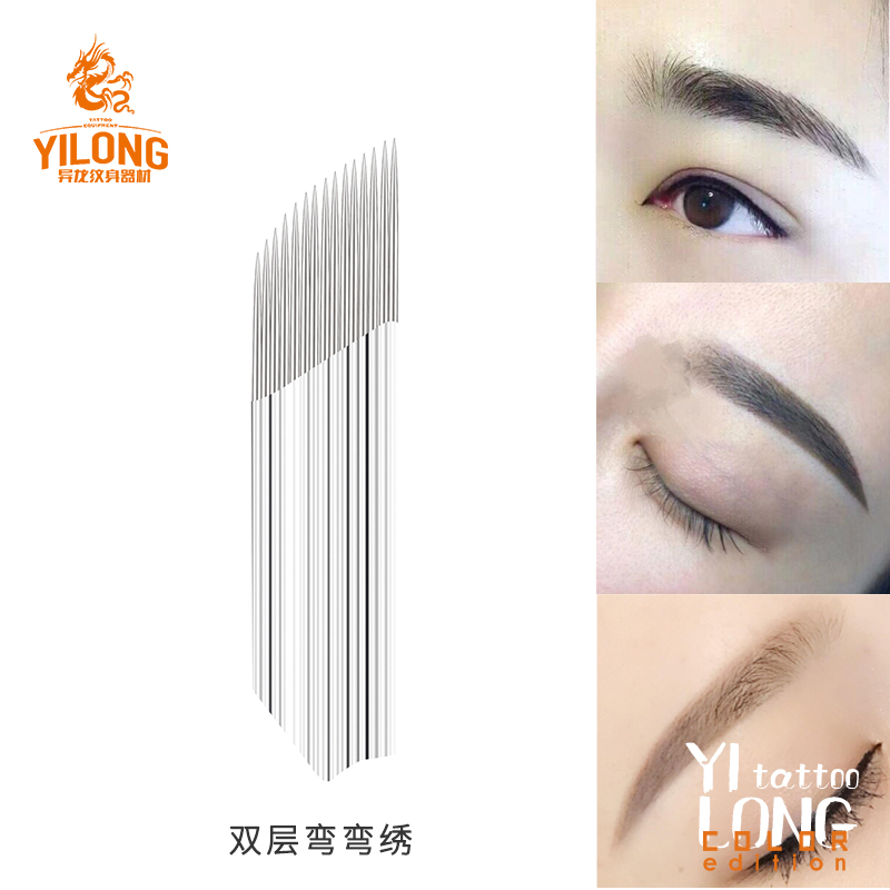Yilong New Permant Makeup factory-13