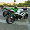 Free sample motorcycle price in china Wholesale
