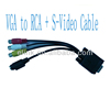/product-detail/vga-to-rca-s-video-cable-1704254283.html
