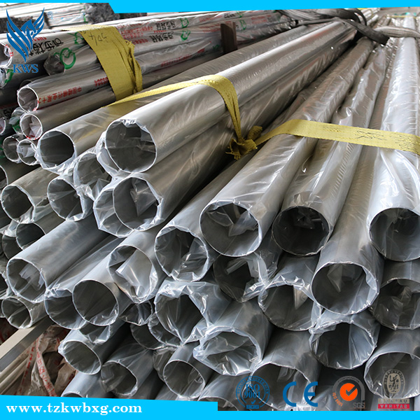 Made in China SS 304 seamless <strong>stainless</strong> steel pipe/<strong>stainless</strong> steel tube