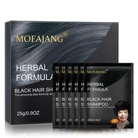 black hair shampoo Hair dye color cream - Jet Black semi -permanent