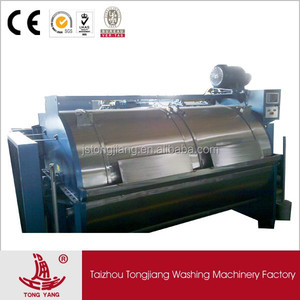 15-400kg Industrial wool washing machine For Dirty Wool/Wool Scouring Machine/Sheep Wool Washing Machine