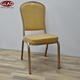 Wholesale aluminum stacking hotel restaurant dining room banquet chair