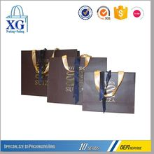 Factory Supply cheap art custom printing paper bag