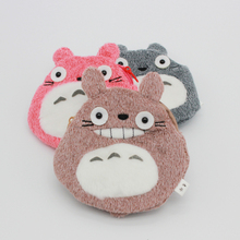 New Arrive 1PC 12cm Super Kawaii My Neighbor Totoro Cute Plush Coin Purse Chain Bags Two