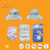 OEM cheap baby cloth diaper