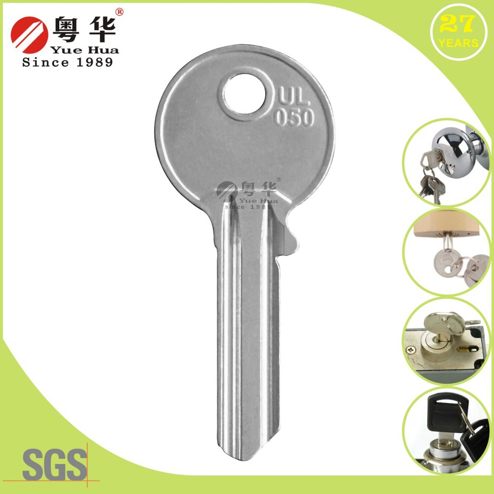 2017 new products brass key blanks for key cutting machine with 27 years experience in manufacturing with key chain