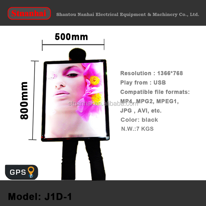 Stnanhai J1D-1 0015 Shantou outdoor LED illuminated backlighting advertising display acrylic light box