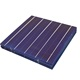 4.0~4.2W High Efficiency Polycrystalline Solar Cell In 5 Bars