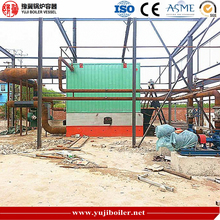 YLW Series Horizontal Chain Grate Stoker Biomass Fired Thermal Oil Boiler