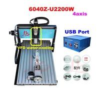 CNC 6040Z-U2200W 4axis engraving machine