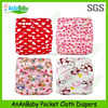 Jctrade Promotion Cloth Diapers / Girls Wearing Diapers