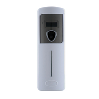 New Style Mini Wall Mounted ABS Plastic LCD Automatic air fragrance dispenser with remote Toilet Restaurant Hotel