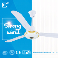 12v energy saving solar operated pakistan pak royal ceiling fan