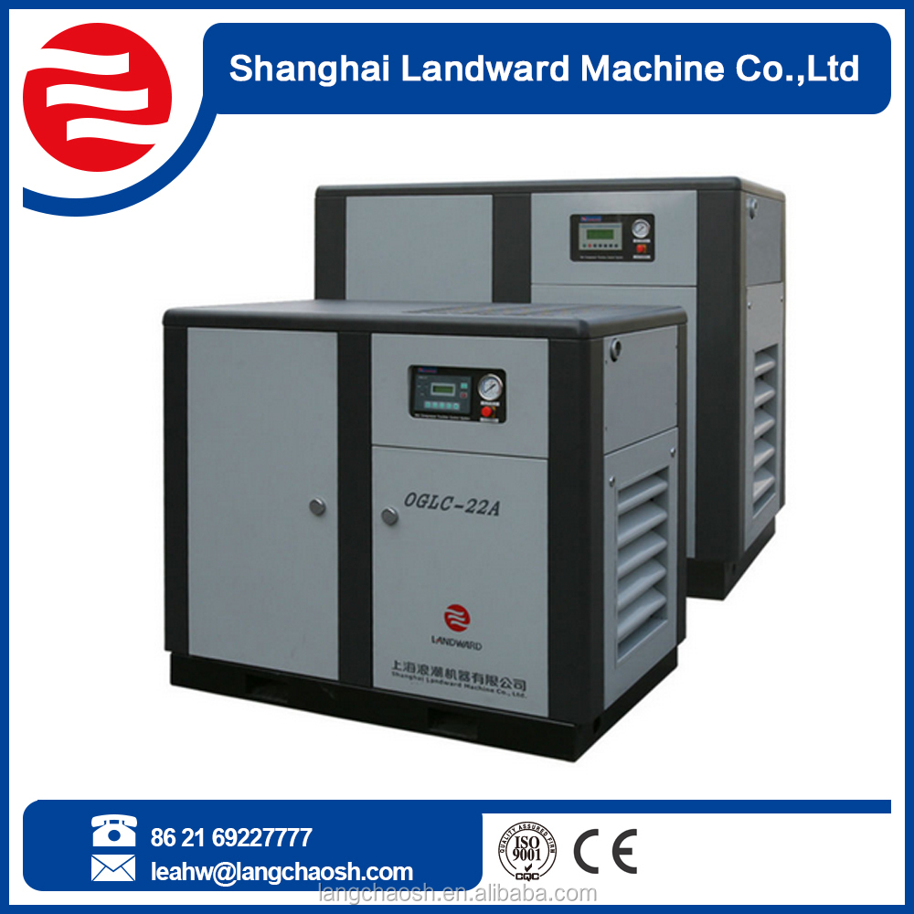 2016 hot sale!!! high standard industrial screw air compressor prices