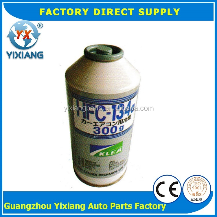 Electric Car Cooling System Auto A/C Compressor Refrigerant 300G HFC-134a Oil