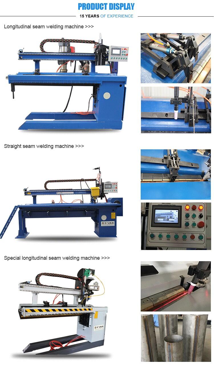 W5 Automatic CNC Stainless Steel Straight Longitudinal Seam Welding Machine