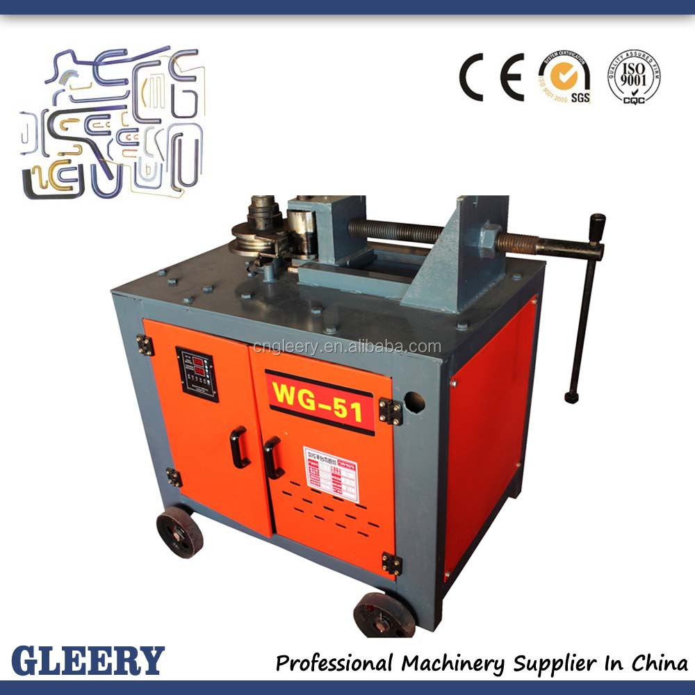 WG-51 CNC small 220v single phase or three phase electric pipe benders,bending machine