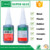 eyelash extension glue MN410