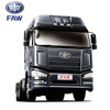 /product-detail/faw-j6p-6x4-trailer-truck-head-for-sale-60737874455.html