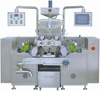 RG2-250 300 Soft Gelation Capsule Filling Machine