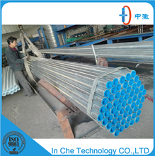 Ensure trade suppliers, Alibaba Chinese supplier / plastic composite pipe lining plastic pipe