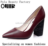newest designs high quality shoes popular shoes 2017 PMS4192