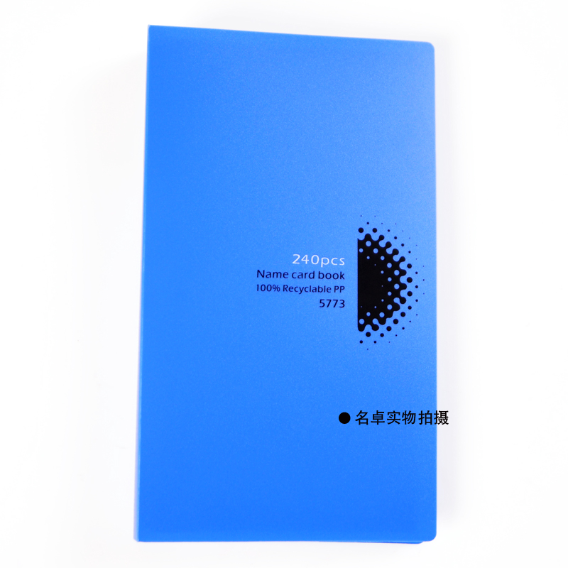 Cheap Plastic Business Card Stock, find Plastic Business Card ...