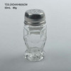 45ml unique shape clear glass cruet storage jar with metal cover