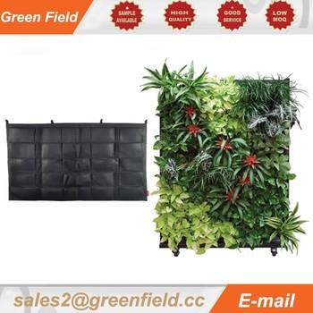 Superieur Wall Vertical Garden, Self Watering Vertical Garden Planter DIY Wall Vertical  Garden
